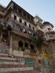 Hotel am Ganges